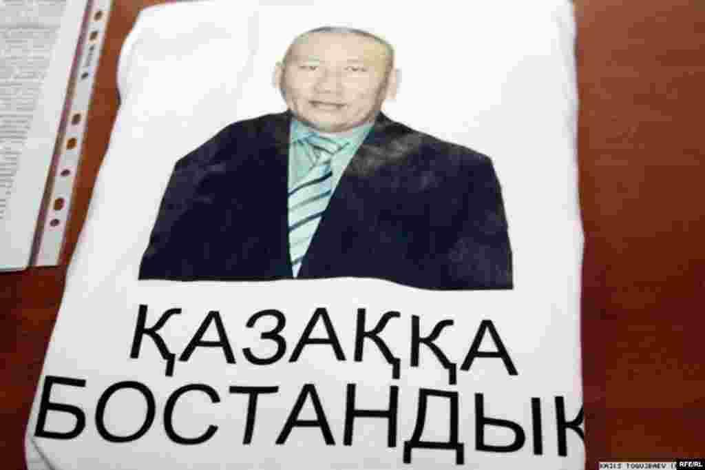 Казахстан. 16 – 20 мая 2011 года #1