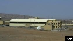 Իրան - Նաթանզի ատոմակայանը, արխիվ