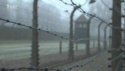 Озод қилинганига 75 йил бўлган Освенцим ўлим лагери қурбонлари исмларини тиклаш давом этмоқда