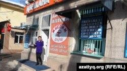 Аптека и пункт обмена валют в Шымкенте. 17 февраля 2014 года.