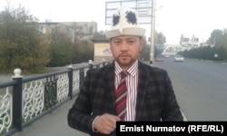 Айбек Таалайбек уулу.