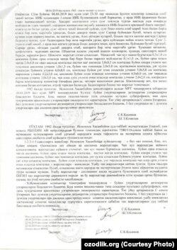 Суд-тиббий экспертиза хулосасида олинган жароҳатлар қайд қилинган