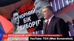 Раніше Порошенко також подав на «1+1» до суду