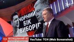 Президент Украины Петр Порошенко в эфире программы «Право на власть» на телеканале «1+1». Киев, 11 апреля 2019 года