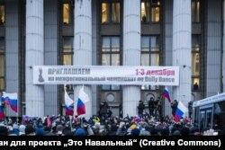 Митинг Алексея Навального в Самаре, 3 декабря
