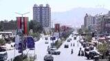 افغانستان در آستانه دو آزمون بزرگ؛ صلح و انتخابات
