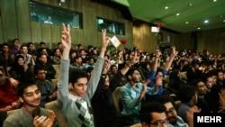 مراسم شانزده آذر در دانشگاه