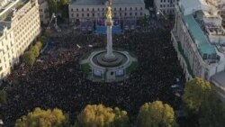 Предвыборный митинг «Грузинской мечты»