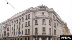 Будынак Міністэрства ўнутраных справаў