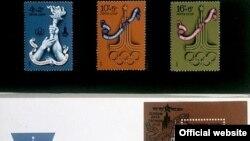 1980-жылкы Москвада өткөн XXII Жайкы олимпиаданын урматына эң көп, ар түрдүү почта маркалары чыккан
