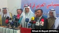 مؤتمر صحفي للمجلس السياسي العربي في كركوك