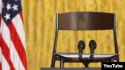"""""""Obamachair"""""""