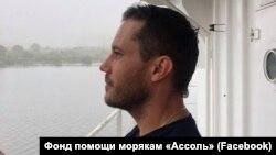 Пропавший моряк Евгений Масленников