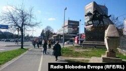 Центарот на Скопје.