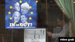 "Сторонники и противники ""брекзита"" на плакате о референдуме"