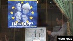 Ұлыбританиядағы ЕО құрамынан шығу туралы референдум билборды (Көрнекі сурет).