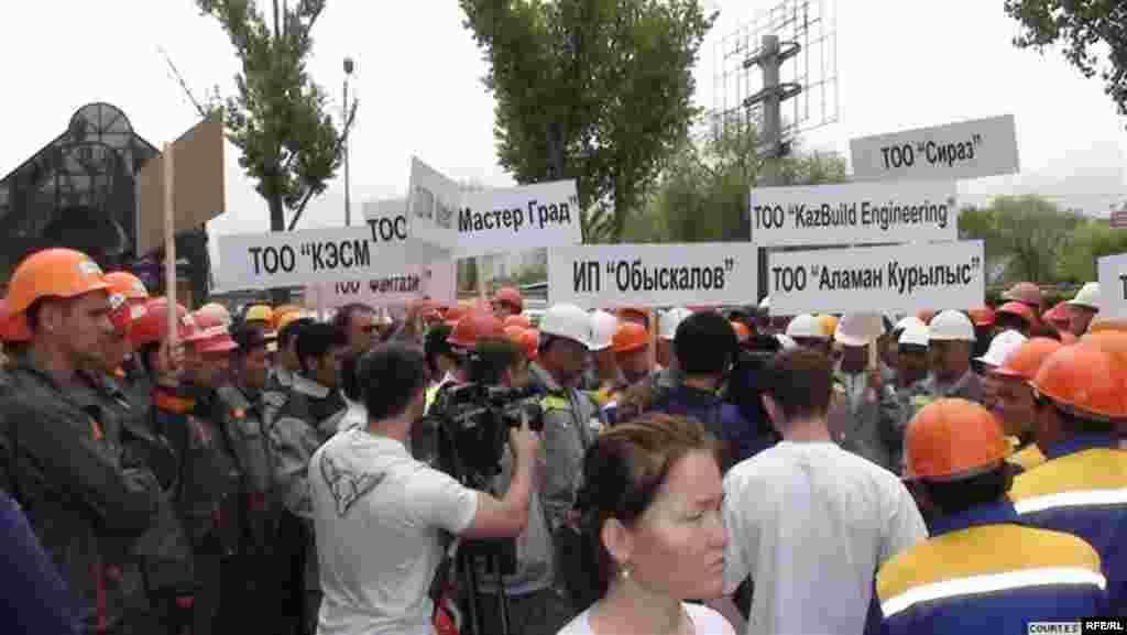Казахстан. 25-29 апреля 2011 года #5