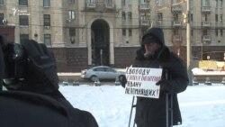 """""""Стратегия-6"""" в Москве"""