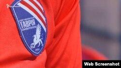 ФК «Таврія»