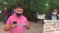 «Власть считает, что казахстанцы – это ослы». В столице требуют освободить задержанных в день митингов