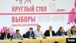 """18 апреля 2015. Во время конференции """"Выборы 2015–2016: повестка для оппозиции"""""""