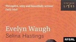 Селина Хастингс «Ивлин Во: биография»