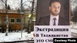 Протести против апсењето на Умрали Куватов