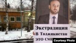 Пікет біля посольства ОАЕ в Росії з протестом проти екстрадиції Умаралі Куватова, 25 грудня 2012 року