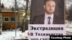 Плакат в поддержку таджикского политика Умарали Кувватова.