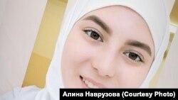 Алина Наврузова