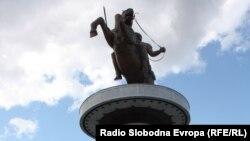 Novac u socijalne svrhe: Centar Skoplja, ilustrativna fotografija