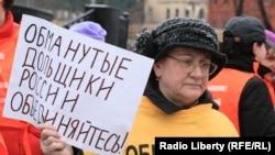 Обманутыми дольщиками считают себя около 40 тысяч российских семей