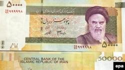 به تازگی با مصوبه هيئت وزيران جمهوری اسلامی، انتشار چک پول ها در انحصار بانک مرکزی قرار گرفت. (عکس: EPA)