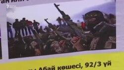 Казакстан Сириядан балдарын кайтарууда