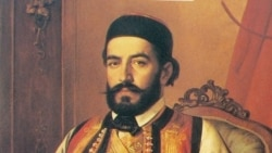 Adnan Muhović o 'Gorskom vijencu'