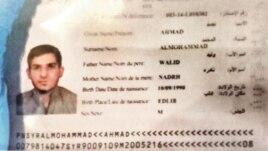 Паспорт гражданина Сирии, найденный рядом с телом убитого террориста