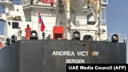 The Andrea Victory, a Norwegian oil tanker, was damaged during an attack off the U.A.E. coast on May 12.