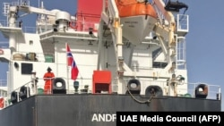 "Norwegian oil tanker Andrea Victory, one of the four tankers damaged in alleged ""sabotage attacks"", May 13, 2019"