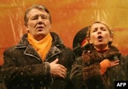 Виктор Ющенко и Юлия Тимошенко, 2004 год