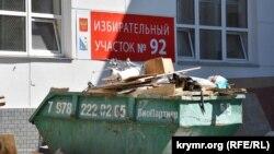 В школе №44 оставшийся после ремонта мусор еще не вывезли