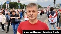 Мікалай Страха
