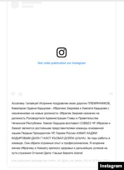 Скриншот поста Турпал-Али Ибрагимова