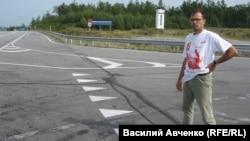 """Писатель Василий Авченко на """"границе"""" Сибири и Дальнего Востока"""