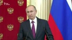 «Автори історій про компромат на Трампа гірше повій» – Путін (відео)