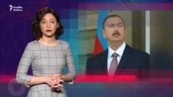 İlham Əliyev Trumpun çıxışından nə nəticə çıxarır?
