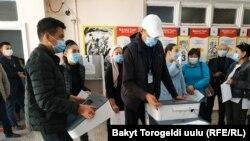 Парламенттик шайлоо учуру. Кыргызстан. 4-октябрь, 2020-жыл.