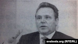 Уладзімер Ягораў