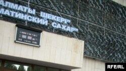 """Рабочие завода """"Алматинский сахар"""" проводят акцию протеста. Карабулак, 25 сентября 2009 года"""