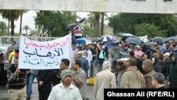 متظاهرون في ساحة التحرير ببغداد يطالبون بحقوق ضحايا الإرهاب في العراق