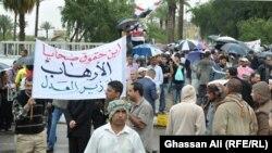 تظاهرة تطالب وزير العدل بحقوق ضحايا الإرهاب